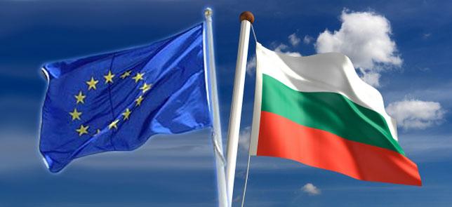 Начисляване на ДДС при извършване на услуга за фирма от ЕС
