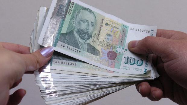 Закон за ограничаване на плащанията в брой