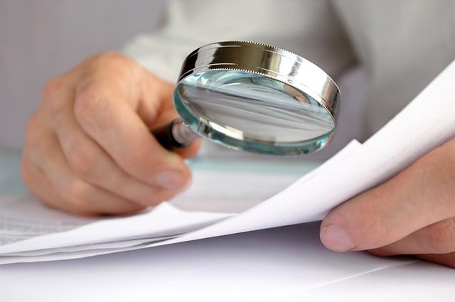 Проверка при данъчна ревизия на счетоводното отчитане на фирмата