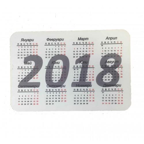 Данъчно-осигурителен календар за месеца