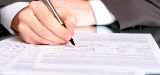 Приложение 11 за фирма без дейност