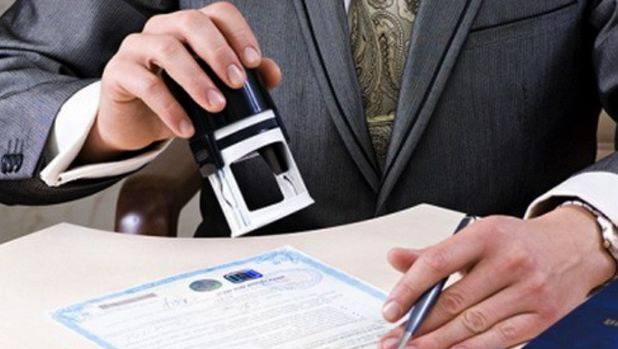Счетоводно отчитане на дружествата, обявени в ликвидация