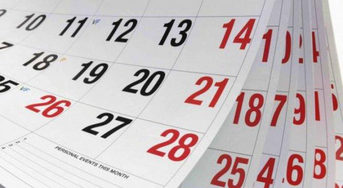 Данъчно осигурителен календар до 19 юни 2018 г.