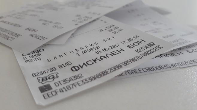 Започват проверките на данъчните по Черноморието