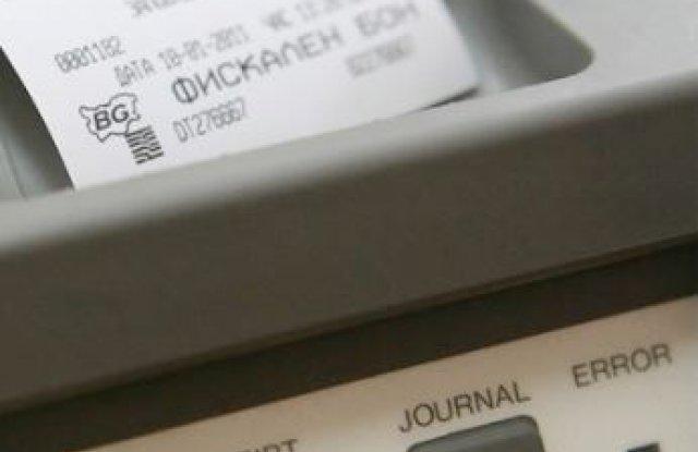Счетоводно отчитане и документиране на продажба на лотарийни билети