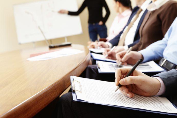 Предстояща счетоводна конференция