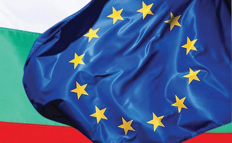 Препоръките на Брюксел относно финансовия контрол