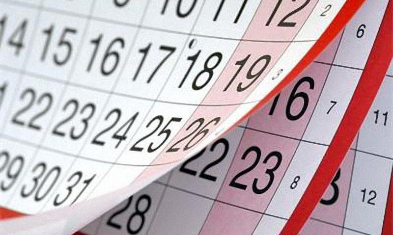 Данъчно-осигурителен календар за периода от 22 до 28 юни 2020 г.