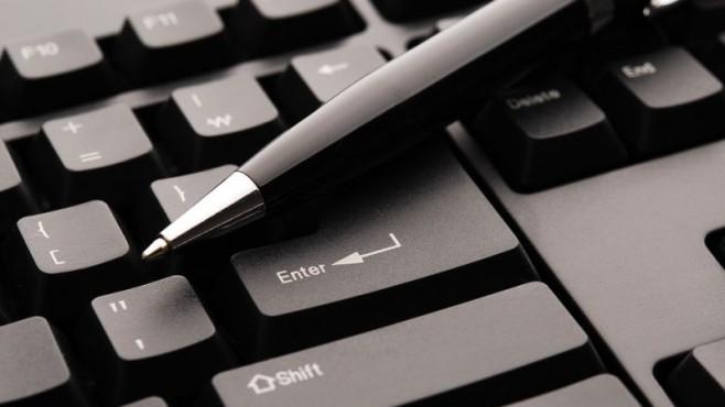 Промени в Закона за регистър БУЛСТАТ