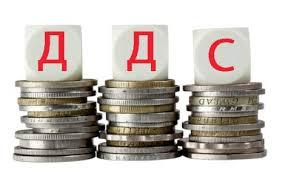 Правилник за изменение и допълнение на Правилника за прилагане на Закона за данък върху добавената стойност