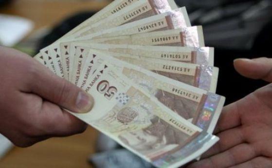 Изплащане на дивиденти за над 10 хил. лв. в брой