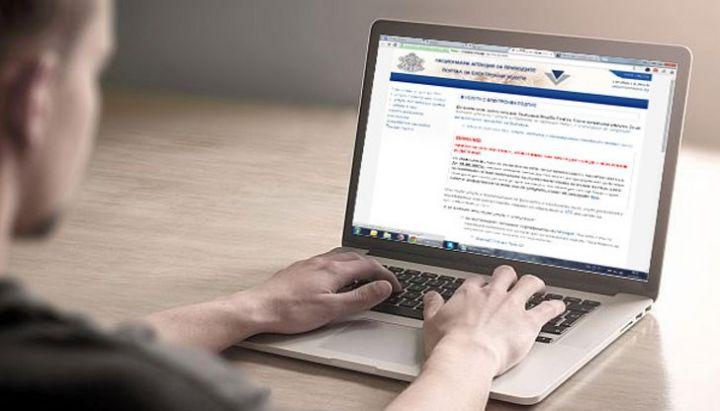 """НАП дава достъп за предварителна регистрация за режимите """"извън Съюза"""", """"в Съюза"""" и """"Внос"""""""