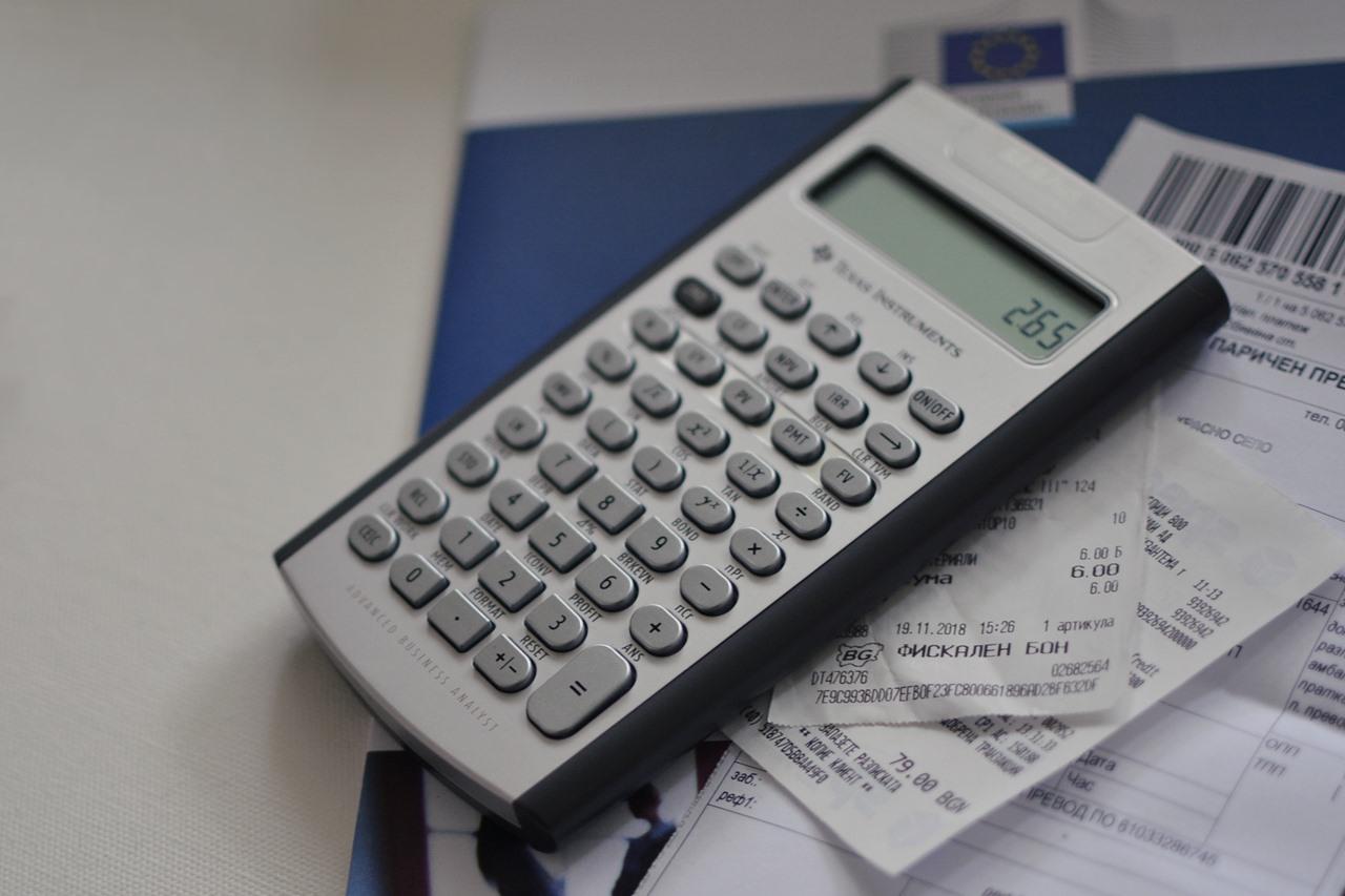 Нови промени по Наредба Н-2 за фискален контрол върху движението на стоки с висок фискален риск