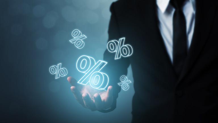 Рекордни постъпления от данъци и осигурителни вноски в НАП
