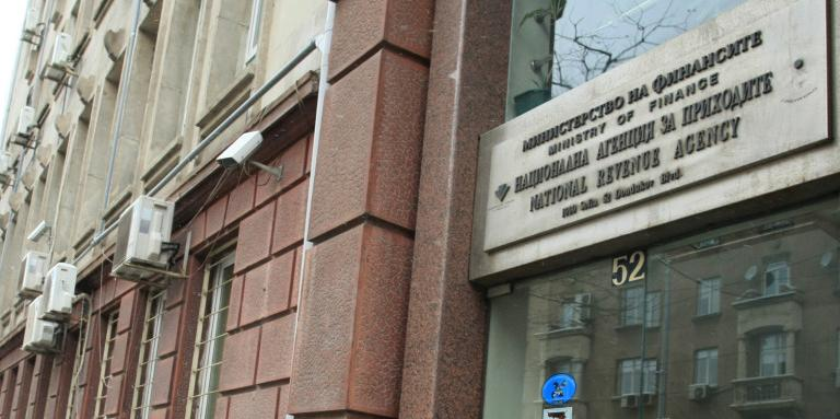 От 1 юни отпадат плащанията към НАП през ОББ за 8 градове в страната
