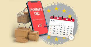 Регистрация по OSS при продажба на стоки към ДНЗЛ в Румъния