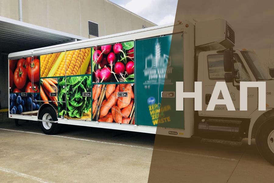 Санкции на НАП за нелегална търговия с плодове и зеленчуци