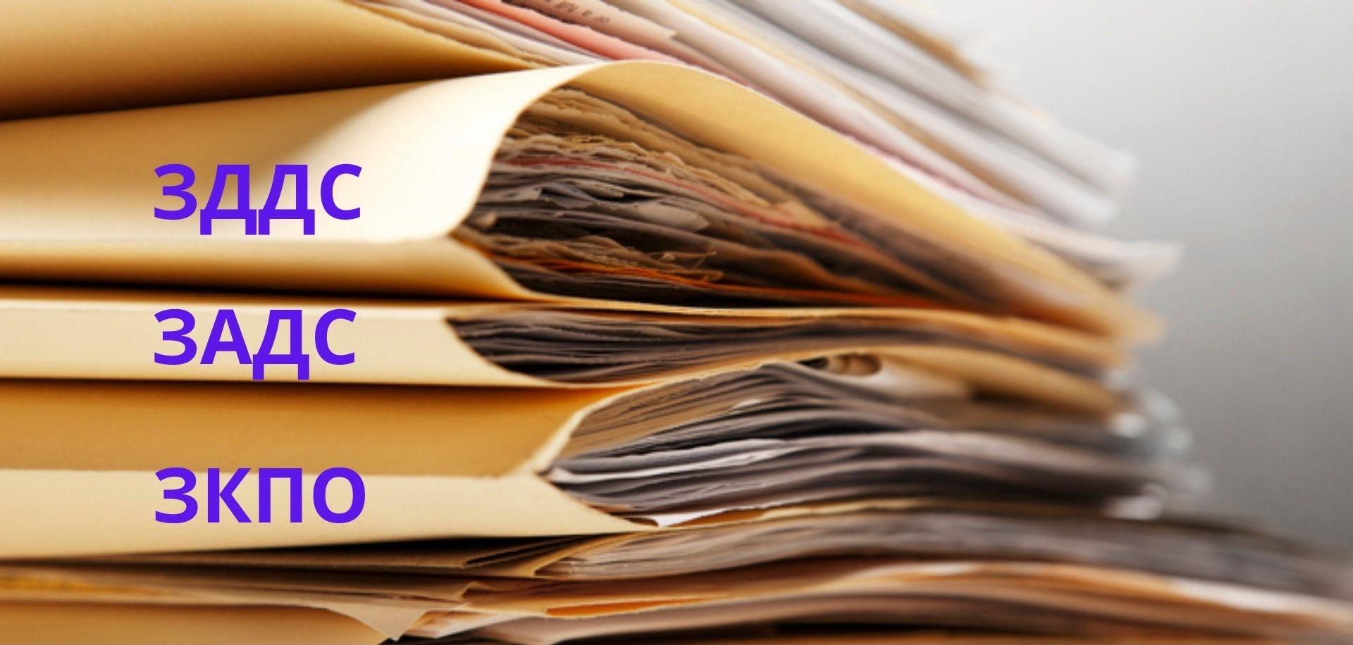 МФ публикува за обществено обсъждане законопроекти за промени в ЗДДС, ЗАДС и ЗКПО