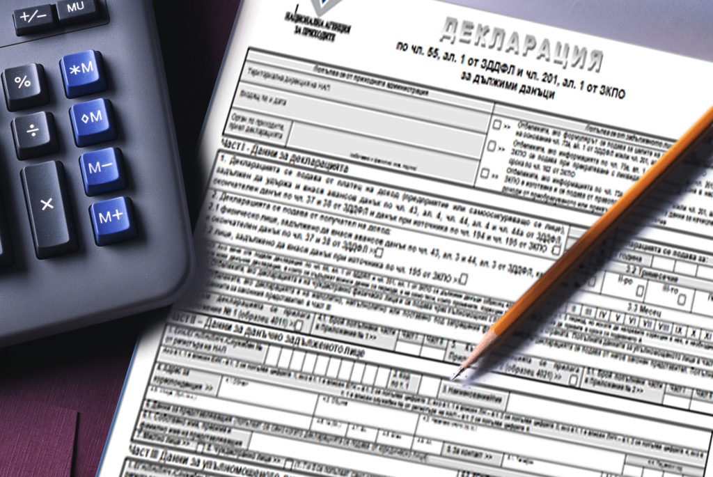 Краен срок за подаване на декларациите за дължими данъци за третото тримесечие на 2021 година