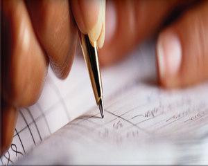 Осчетоводяване на натрупана амортизация и възстановяване на ДДС