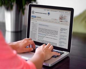 Онлайн проверка на доходи извън трудовите вече възможна в НАП