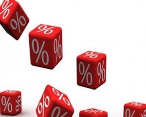 Начисляване на ДДС във фактури за предварителна покупка на апартаменти