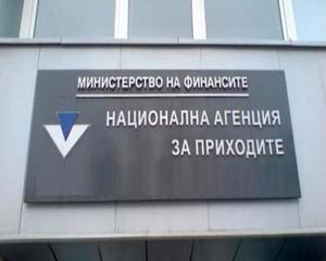 Наредба Н-18 от 13.12.2006 г. за регистриране и отчитане на продажби в търговските обекти чрез фискални устройства