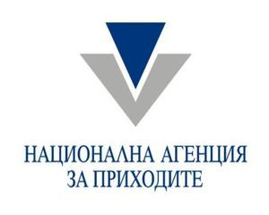 Становище на НАП относно прилагането на ЗДДС по отношение на договори за неперсонифицирано дружество, сключени под отлагателно условие